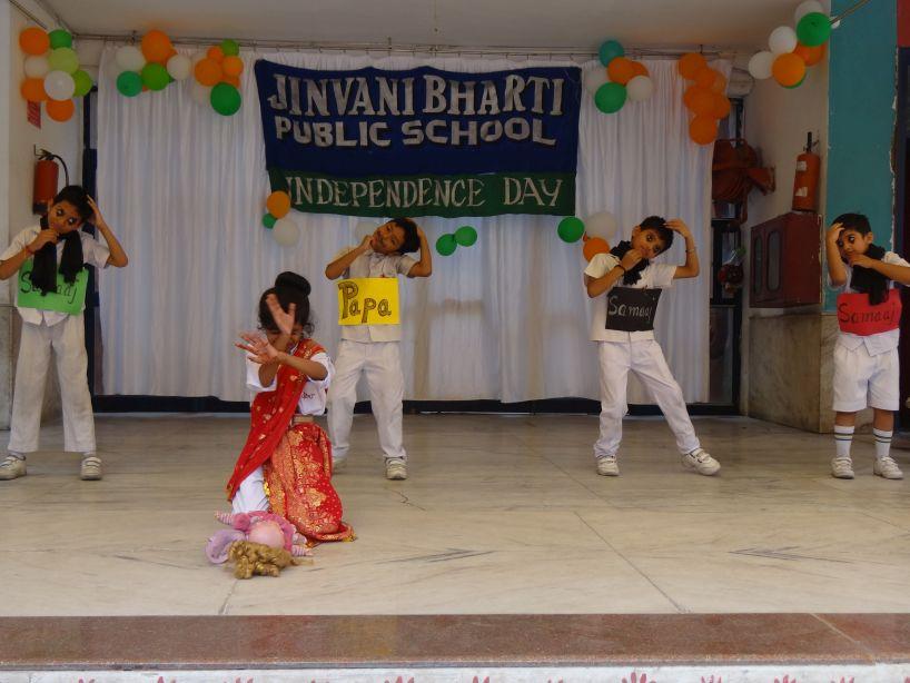 Jinvani Bharati School - Welcomes You!